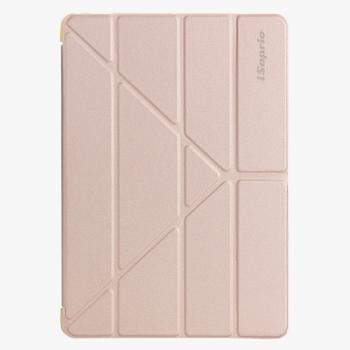 Pouzdro iSaprio Smart Cover - Gold - iPad Air